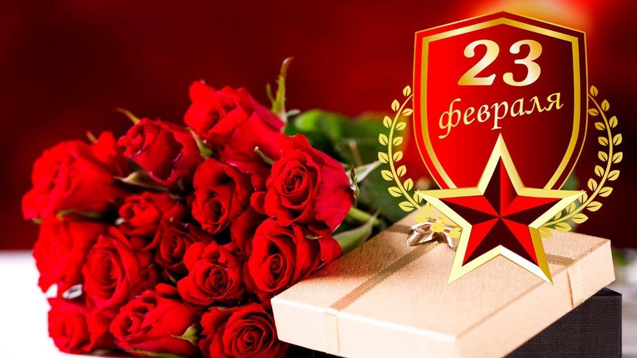 ❶Видео поздравление с 23 февраля мужчинам|Билеты любэ 23 февраля|мужчин- - Free video search site - Findclip|Доступ ограничен|}